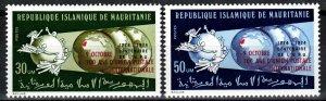 Mauritania #321-2  MNH  CV $6.25 (X2678)