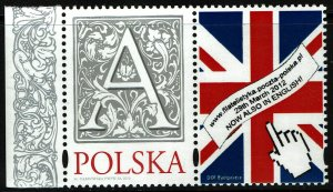 Poland #3993  MNH - Personalized A Stamp with Label (2012)