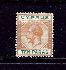 Cyprus 61a MH 1915 issue