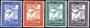 1944 Zanzibar Sg 327/330 Bicentenary of Al Busaid Dynasty Mounted Mint
