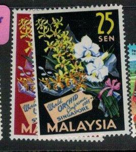 Malaysia SG 4-5 MNH (5eww)