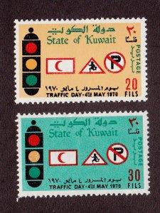 Kuwait Scott #504-505 MH