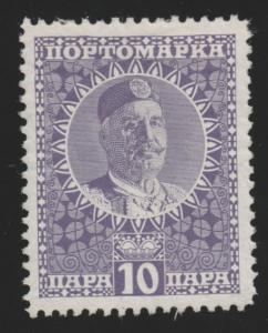 Montenegro 102 King Nicholas I 1913