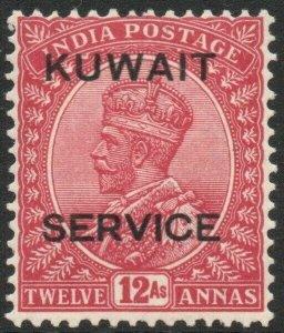 KUWAIT-1929-33 12a Claret Official Sg O22 MOUNTED MINT V46284