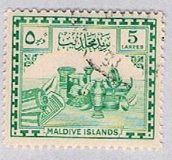 Maldive Islands 30 Used Vessels 1 1952 (BP49521)