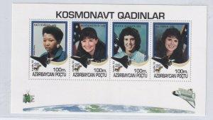 1995 AZERBAIJAN SG: MS224b - FEMALE ASTRONAUTS -  UNMOUNTED MINT