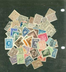 selection Romania 1920-29, many $1 to $5 CV stamps CV $78