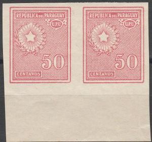 Paraguay #285 F-VF Unused Imperf  Pair Error (D220)