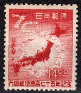 Japan #476 MNH CV $13.00  (X1195)