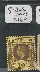 MALAYA  STRAITS SETTLEMENTS  (PP0906B)  KGV  10C  SG 202   MOG