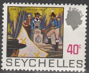 Seychelles #262A  MNH F-VF CV $3.00 (SU5257)
