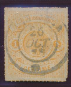 Luxembourg Stamp Scott #18, Used - Free U.S. Shipping, Free Worldwide Shippin...