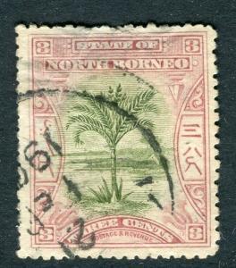 NORTH BORNEO;  Early 1900s classic pictorial issue fine u...