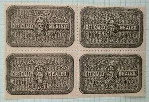 US Sc#OX17 Officially Sealed Post Office Dept Block 4  MNH