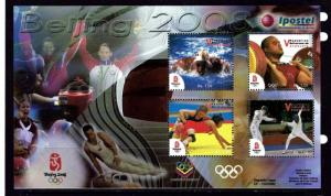 Venezuela 1686 MNH 2008 Olympics sheet of 4