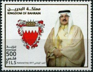 Bahrain 2017. 46th National Day (MNH OG) Stamp