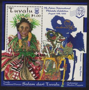 Tuvalu Dancer 'Indonesia 96' Intl Youth Stamp Exhibition MS 1996 MNH SG#MS754