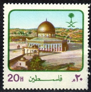 Saudi Arabia #781 MNH CV $2.75 (P595)