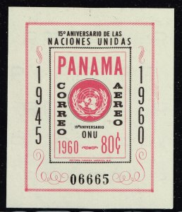 PANAMA STAMP 1960 AIR MAIL 80C MNH S/S
