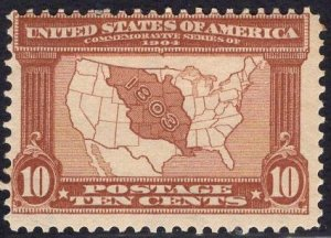 US Stamp Scott #327 Mint Previously Hinged SCV $125