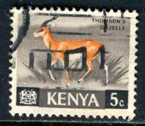 Kenya; 1966: Sc. # 20: O/Used Single Stamp