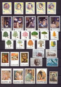 1979 - SAN MARINO - Complete year set - Scott #945 and others - MNH**