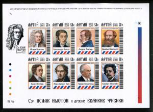 RUSSIA LOCAL SHEET IMPERF NEWTON PHYSICISTS