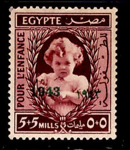EGYPT Scott B2 MH* 1943 Green overprint collectors mark on back