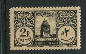 Lebanon #J44 Mint