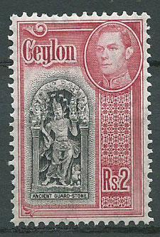 Ceylon George VI  SG 396  MH light bends shows on reverse