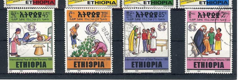 Ethiopia, 1525-28, Int'l Year Older Persons, USED Singles
