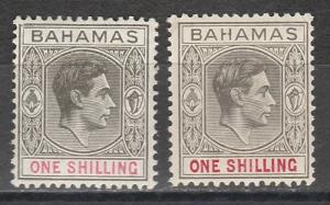 BAHAMAS 1938 KGVI 1/- CHALKY & ORDINARY PAPER