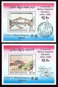 Maldive Is 1332-33 MNH 1989 Hirohito S/S    (ap3423)