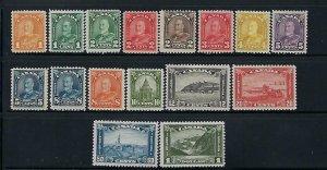 CANADA SCOTT #162-177 1930-31 GEORGE V DEFINITIVES/PICTORIALS-MINT LIGHT HINGED