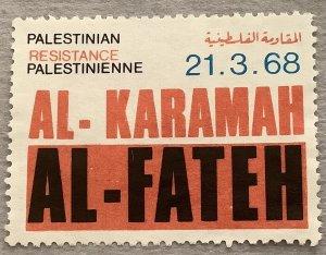 Judaica Jewish Arab Conflict. Old Label. Palestine Al Fateh. Al Karamah 1968