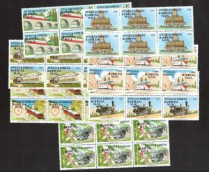 Barbuda #1392 - #1398 XF/NH Blocks Of Six Set