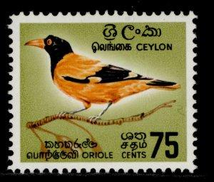CEYLON QEII SG495, 1966 75c, NH MINT.