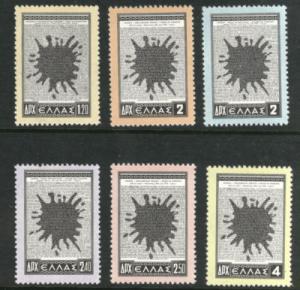 GREECE Scott 568-573 MH* complete 1954 Ink Blot set High ...