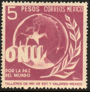 MEXICO 817, $5P Honoring the United Nations. MINT, NH. VF.