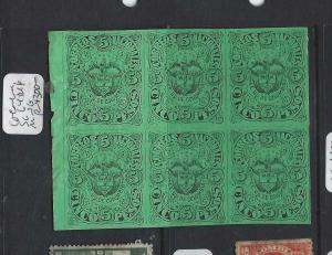 COLOMBIA  (P2403BB)  5P  SC 64  BL OF 6  MNG  RARE