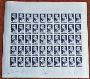 France #B222P MNH Full Sheet CV€3500.00 1948 6Fr+4Fr Louis Braille Black Tr