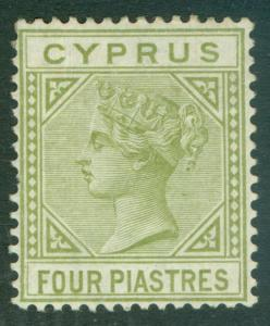 CYPRUS : 1881. Stanley Gibbons #14 VF, MOG Fresh. 1 short perf at left. Cat £950