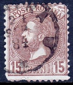 Romania - Scott #85 - Used - Perf faults - SCV $2.75