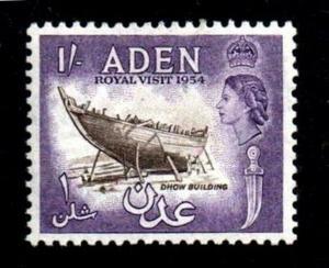 ADEN - 1955 - QE II - DHOW BUILDING - ROYAL VISIT - # 62 - MINT - MNH SINGLE!