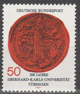 Germany #1257  MNH   (S6119)