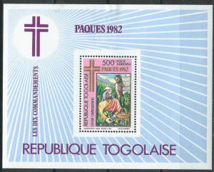 Togo #C471 YTBF162 MNH S/S CV$6 Easter 1982