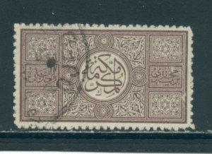 Hejaz L8  Used cgs