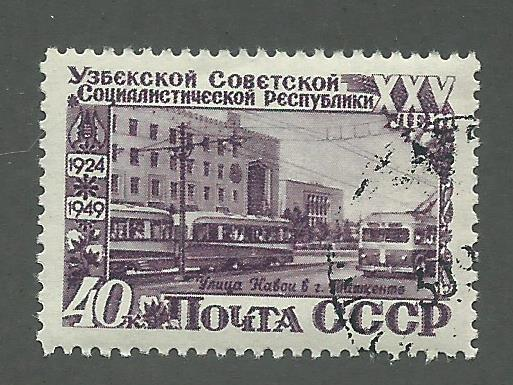 Russia SC #1432 Used
