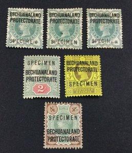 MOMEN: BECHUANALAND SG # MINT OG H LOT #230131-8807