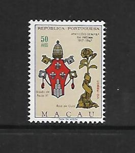 MACAO, 414, MNH, ARMS OF POPE PAUL VI